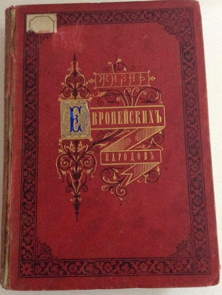 «Книга в подарок»