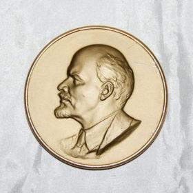 Настольная медаль. В.И. Ленин.