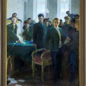 Семенов М. И. «Протест» 1958-1964 гг.