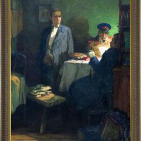 Халилуллов И. М. «Первый арест» 1964 г.