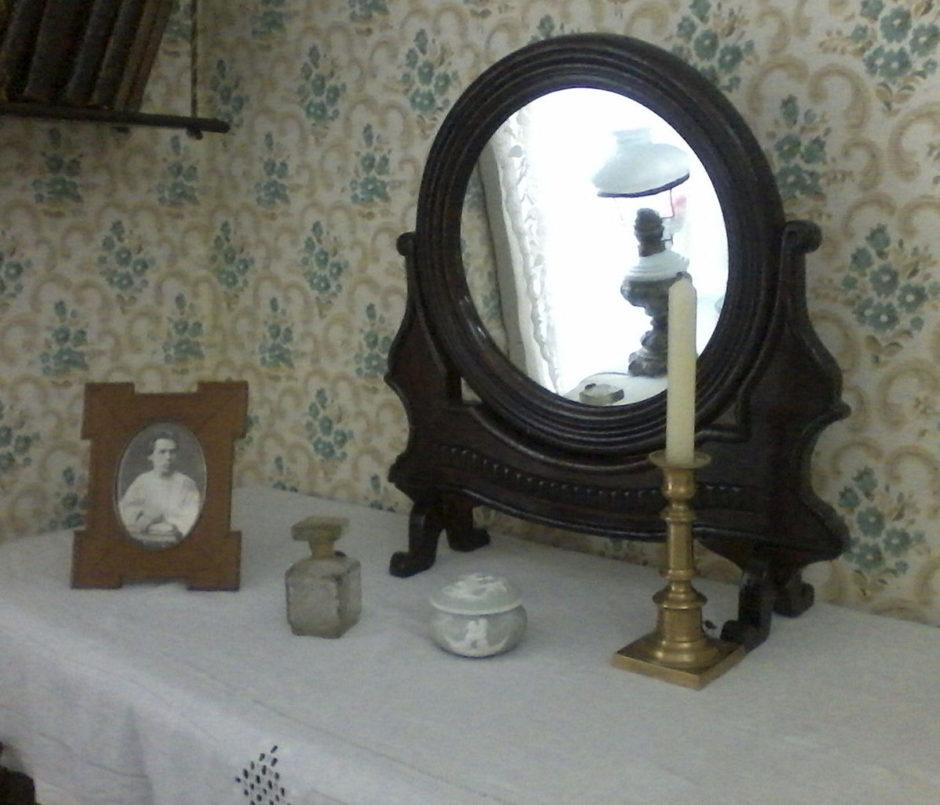 «История про зеркало»