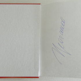 Книга Г.Зюганов «Глядя в будущее» 2013 г.