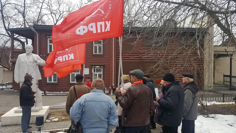 21 января – День памяти В.И. Ленина