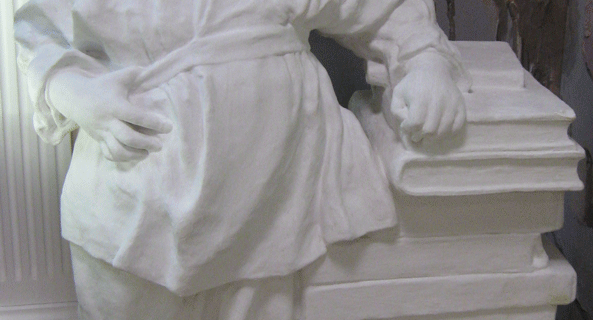 Скульптура. Т.Щелкан-Руденко В.И.Ленин 4-х лет.