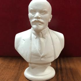 Бюст В.И.Ленина. Вт. пол. ХХ в.