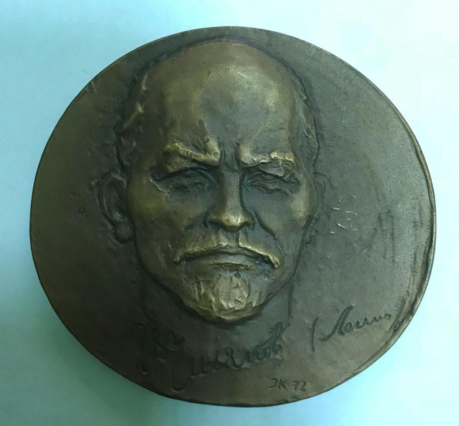 Медаль настольная. В.И.Ленин. 1970-е гг.