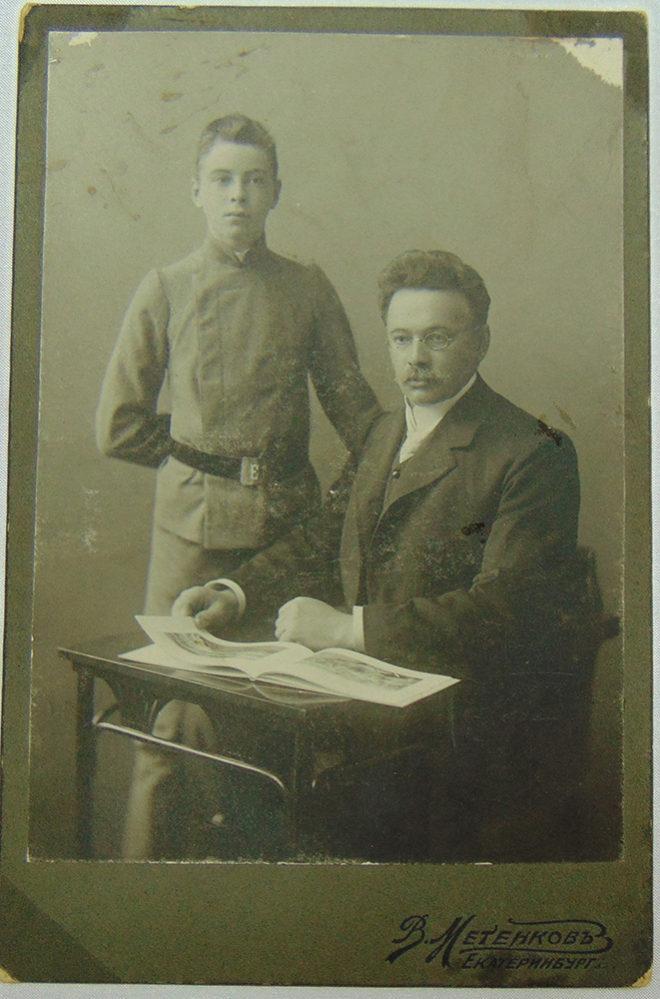 Фото. А.А. Ардашев с сыном Юрием