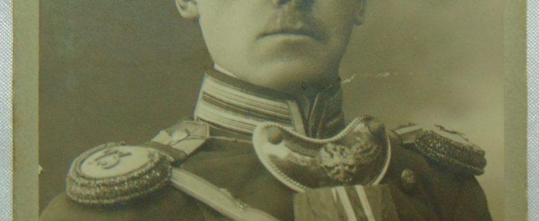 Фото. А.А. Ардашев