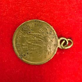 Медаль бронзовая. В память войны 1853-1856 гг.