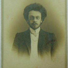 Фото. В.А. Ардашев