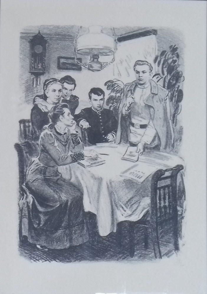 Автолитография. Лямин Н.В. «В. Ульянов в кругу семьи»