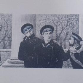 Автолитография. Мавровская М.К. «Володя Ульянов в Казани»