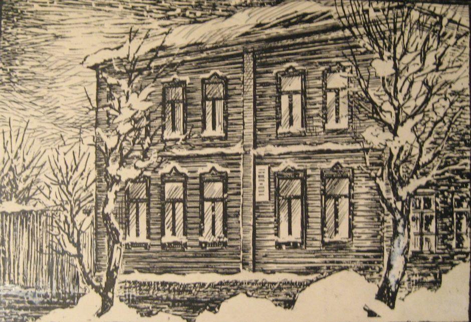Рисунок. Рахимов М.З. «Дом Ульяновых на Первой горе, д. 24»