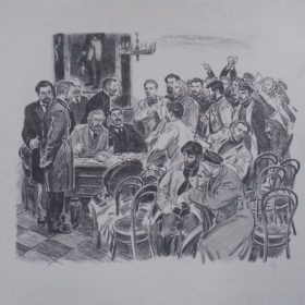 Автолитография. Лямин Н.В. «Сходка»