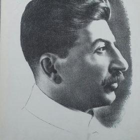 Автолитография. В.И.Шухаев «Портрет И.В.Сталина»