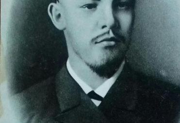 Открытка. В.И.Ленин.