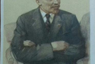 Открытка. В.И.Ленин. 1970 г.