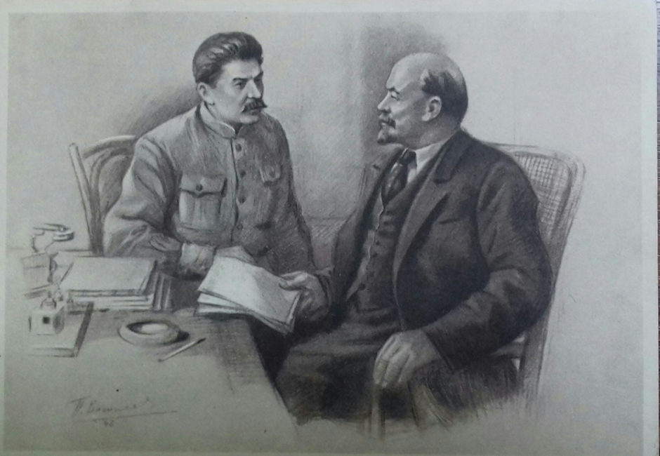 Открытка. В.И.Ленин и И.В.Сталин. 1949 г.