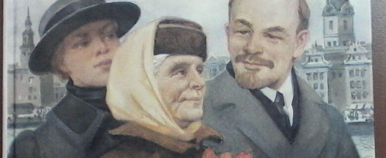 Книга. Воскресенская З.И. Встреча. 1986 г. Москва